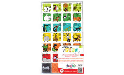 Stampo S'Cool - pads for kids